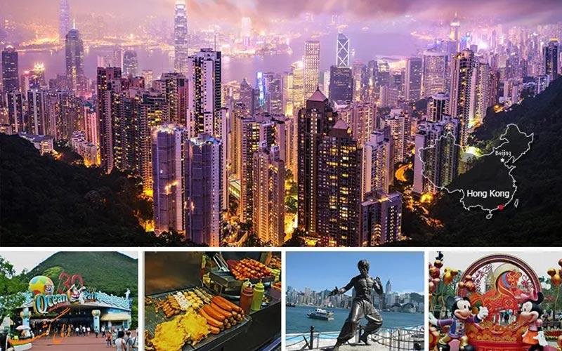 هنگ کنگ، شهری که مشابه ندارد-شهرهای معروف چین