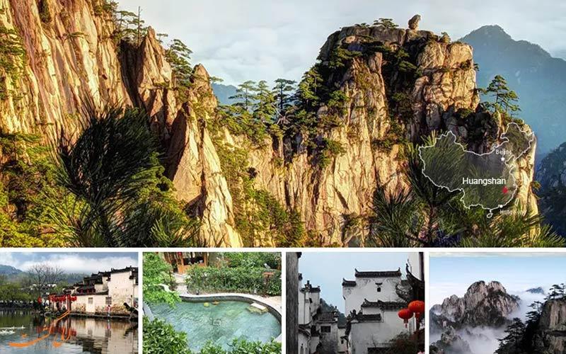 زیبایی جادویی هوانگشان-شهرهای معروف چین
