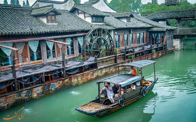ووژن از شهرهای آبی چین