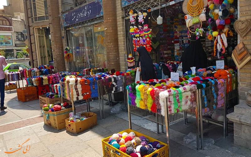 کاموا فروشی های حسن آباد