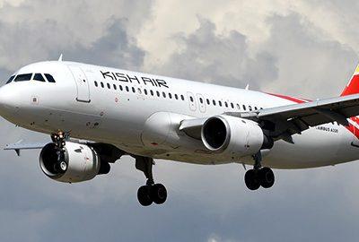 ارزان ترین بلیط هواپیما تهران کیش
