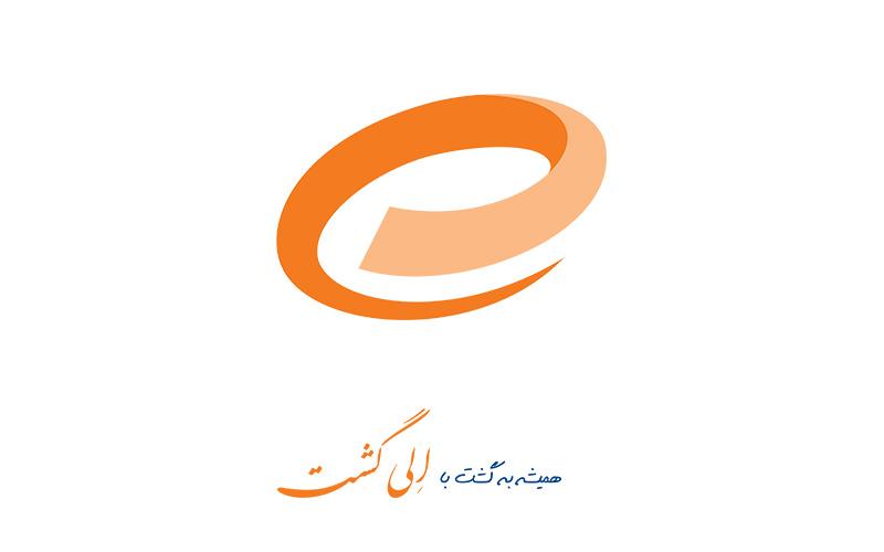 بهترین آژانس مسافرتی تهران
