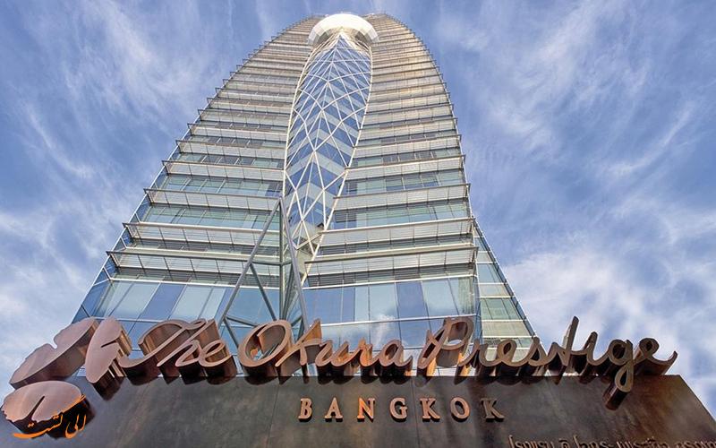 اکورا پرستیژ بانکوک
