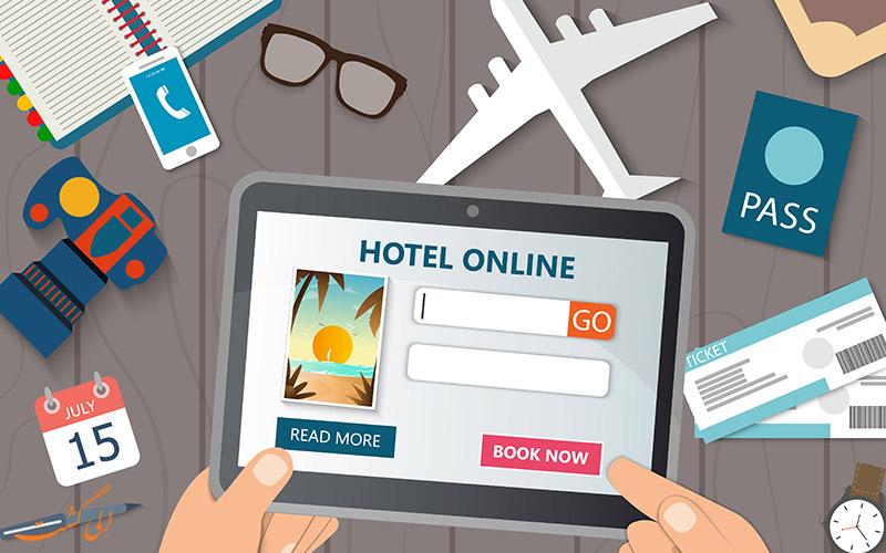 رزرو آنلاین هتل، یکی از آسان ترین کارهای دنیا!