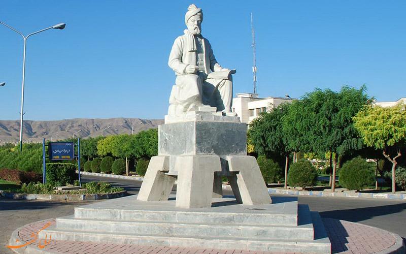 مجسمه ی فردوسی در دانشگاه مشهد