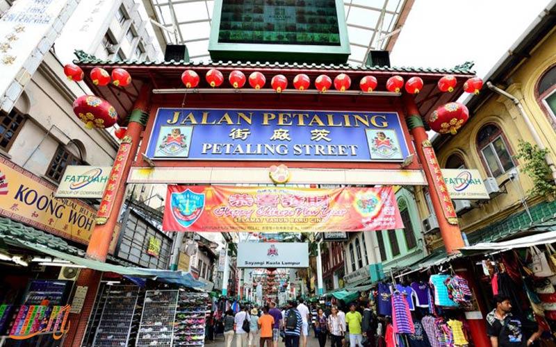 خیابان پتالینگ در کوالالامپور | Petaling Street in Kuala Lumpur