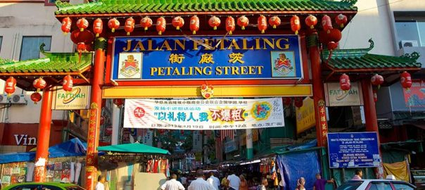 خیابان پتالینگ در کوالالامپور