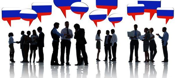 جملات پر کاربرد روسی در سفر با تلفظ فارسی