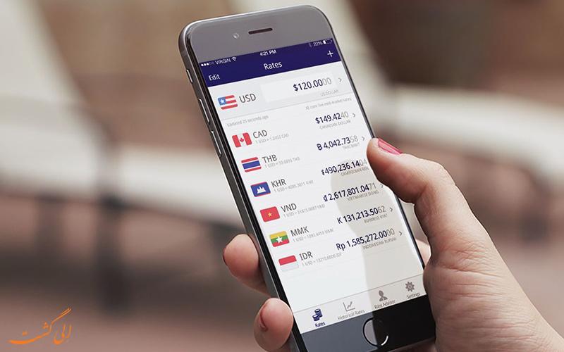 اپلیکیشن تبدیل نرخ XE | XE Currency App