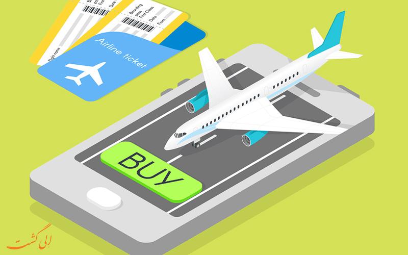 بلیط هواپیمای خود را زودتر از زمان سفر خود بخرید!