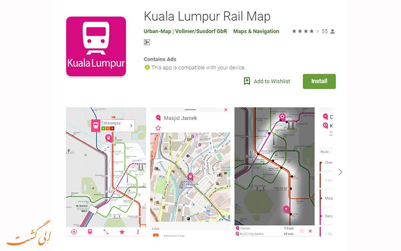 اپلیکیشن سیتی ریل مپ کی .ال | City Rail Map – KL