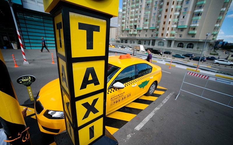 تاکسی های روسیه