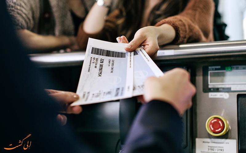 ارزان ترین بلیط هواپیما