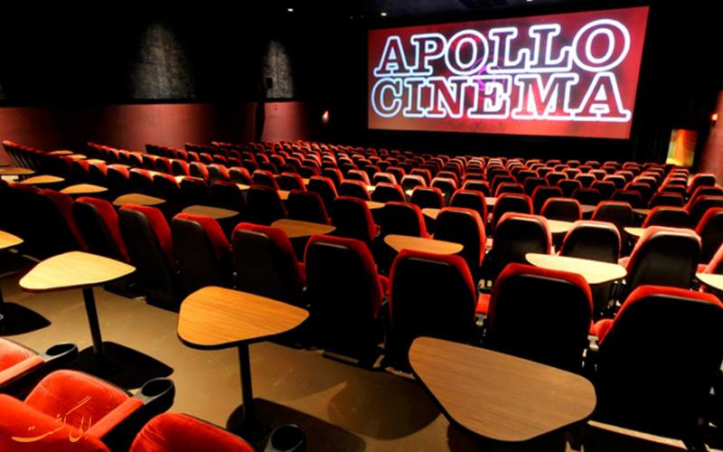 سالن همایش سینما آپولو