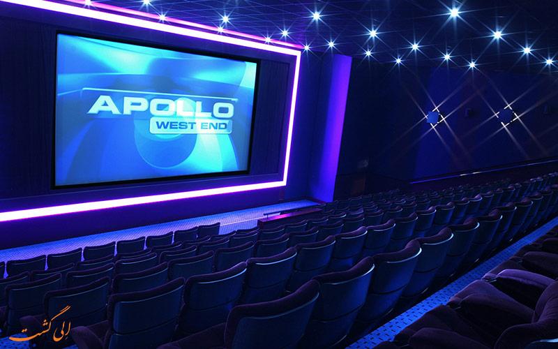 سالن نمایش سینما آپولو