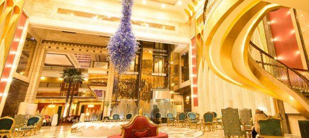 20 هتل نزدیک به حرم امام رضا (ع)