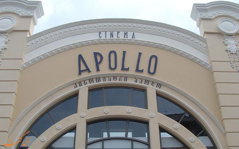 سردر سینما آپولو در باتومی