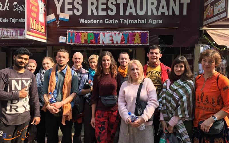 گردشگران خارجی روبروی یس رستوران آگرا-بهترین رستوران های آگرا