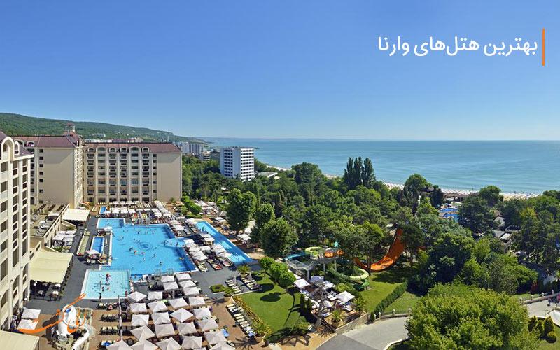 معرفی بهترین هتل های وارنا