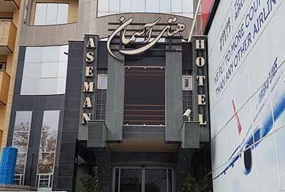 هتل آسمان اصفهان تجربه متفاوت در هتل 4 ستاره