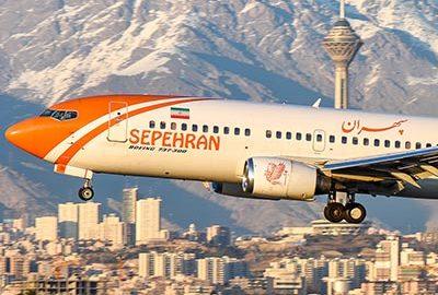 بهترین هواپیمای تهران مشهد
