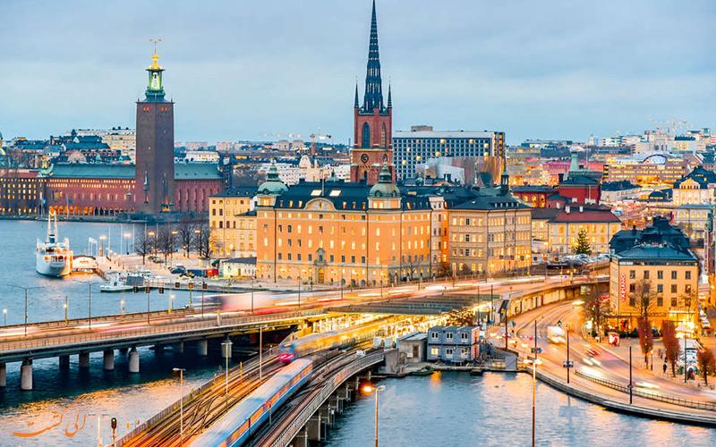 چگونه ویزای سوئد بگریم؟