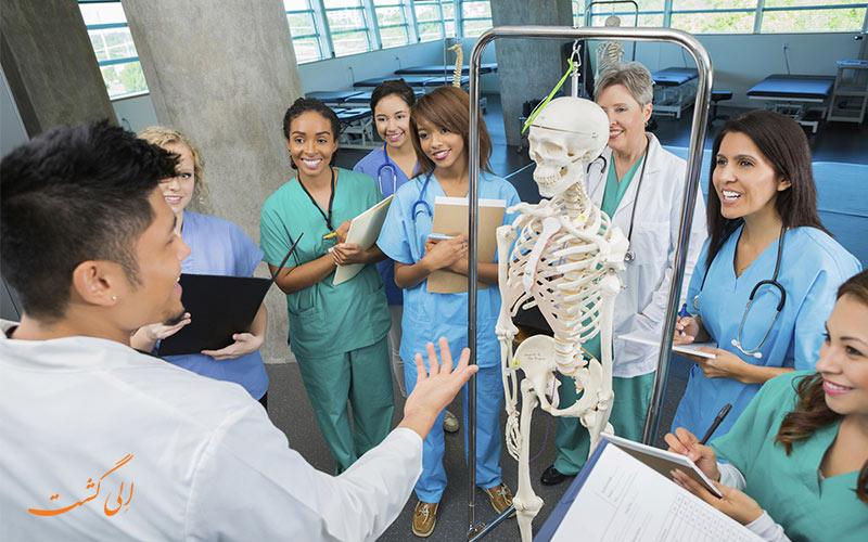 تحصیل دانشجویان در بهترین دانشگاه های پزشکی جهان