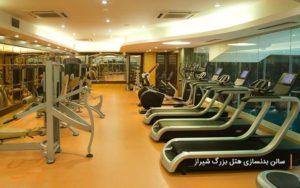 سالن های بدنسازی بزرگ شیراز