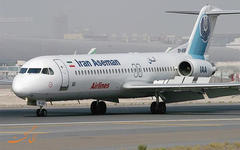 استخدام هواپیمایی آسمان برای هواپیماهای جدید-شرکت های هواپیمایی ایران