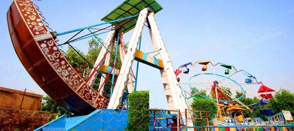 پارک های تفریحی در دهلی