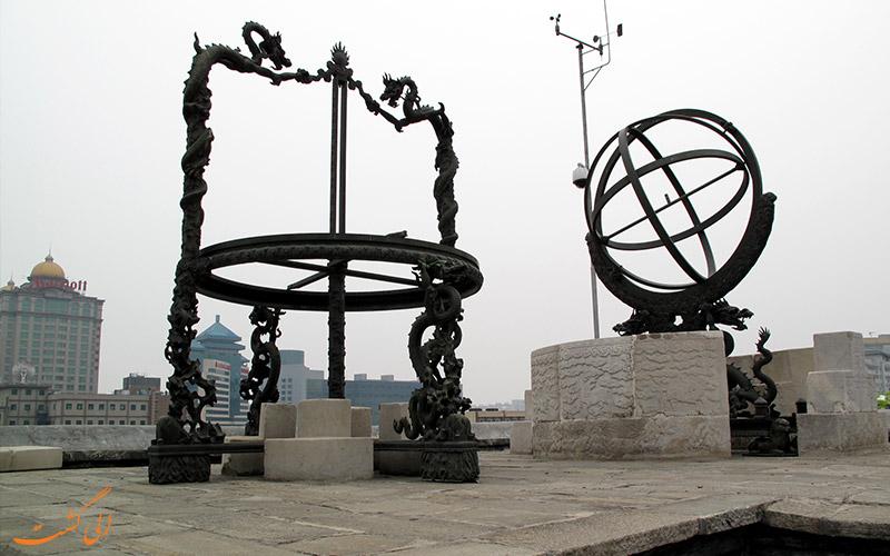 دایره افقی و کره مداری در رصدخانه باستانی پکن