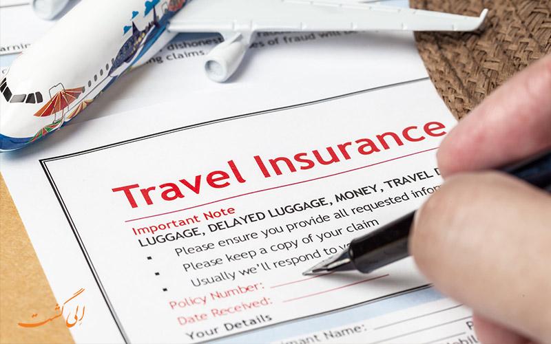قوانین بیمه مسافرتی آنلاین