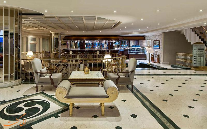 لابی الیت ورلد هتل استانبول