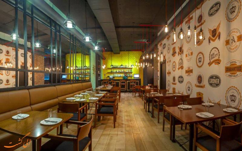 رستوران گرانر در خیابان پکینی