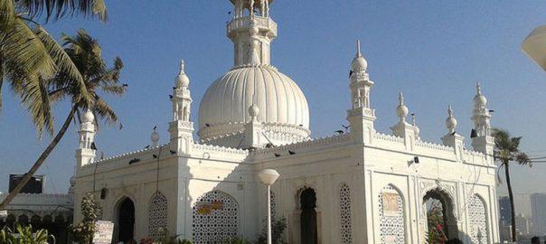 مقبره و آرامگاه حاج علی در بمبئی