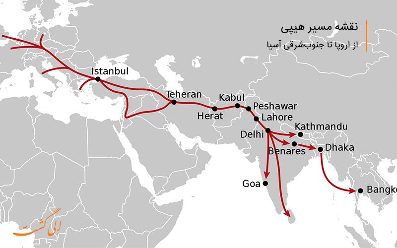 مسیر سفر زمینی به هند از ایران
