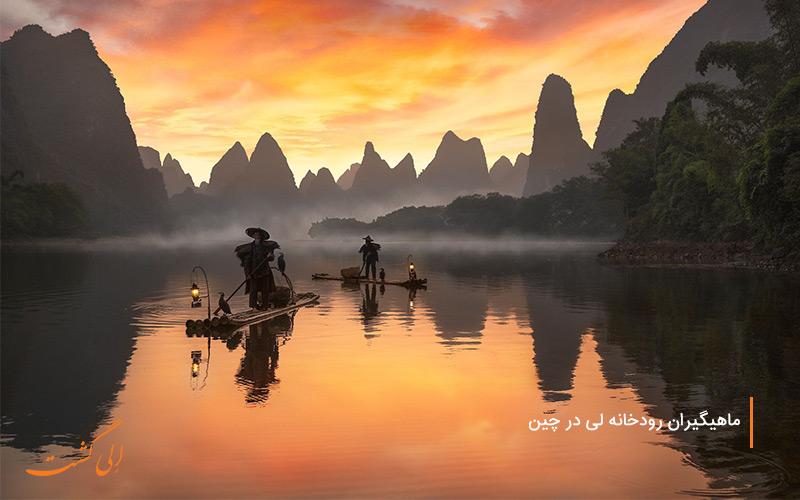 ماهیگیران رودخانه لی، رودخانه مهم چین-رودخانه های چین