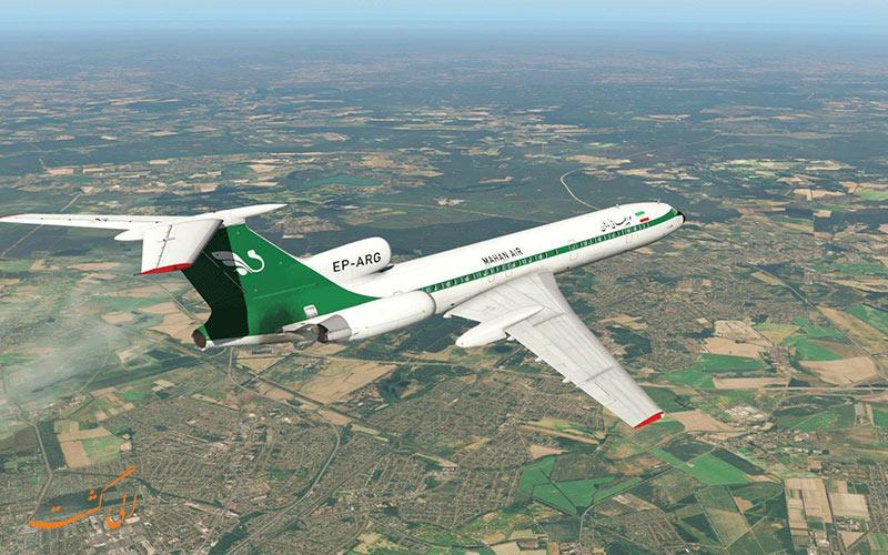 هواپیمایی ماهان به چند کشور جهان پرواز دارد-شرکت های هواپیمایی ایران