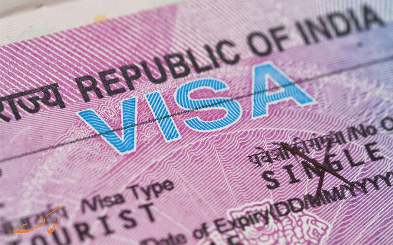 گرفتن ویزای پاکستان برای سفر زمینی به هند از ایران