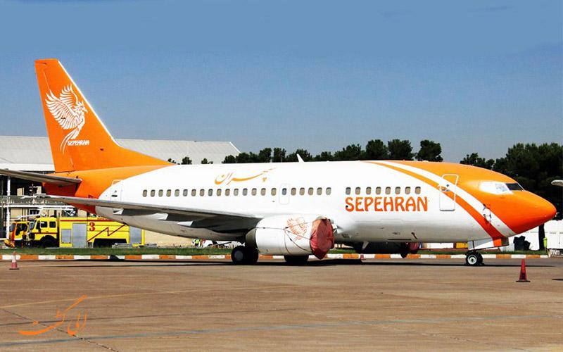 کیفیت هواپیمایی سپهران و لوگو-شرکت های هواپیمایی ایران