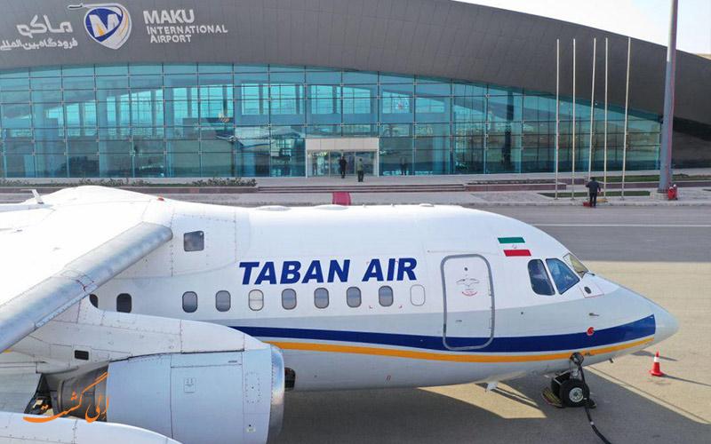 شرکت هواپیمایی تابان و خرید بلیط هواپیما-شرکت های هواپیمایی ایران