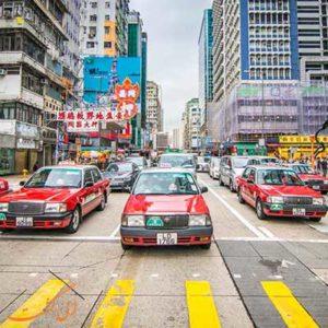 راهنمای حمل و نقل عمومی در هنگ کنگ
