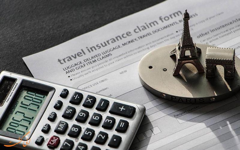 احتساب هزینه های بیمه مسافرتی