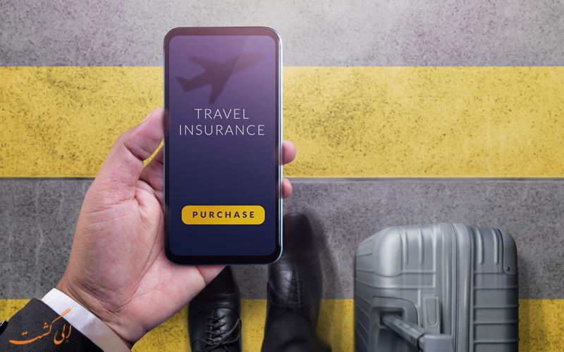 فرم بیمه مسافرتی در موبایل