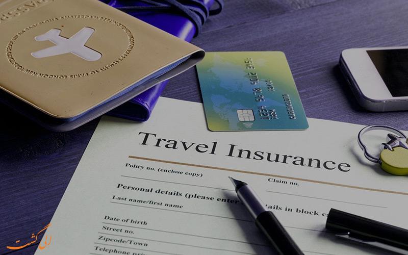 فرم بیمه ی مسافرتی