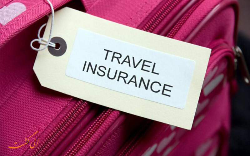 جبران خسلارت گم شدن چمدان با بیمه مسافرتی