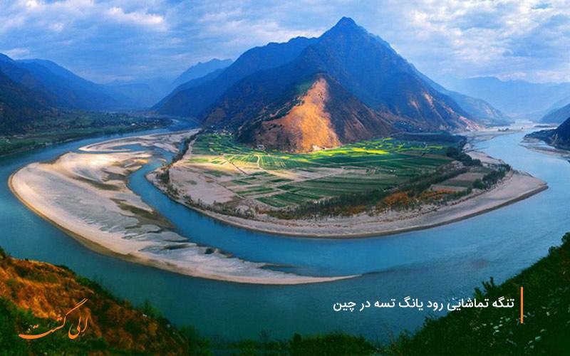طبیعت تنگه یانگ تسه طولانی ترین رودخانه آسیا