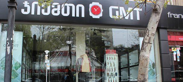 یکی از مغازه های خیابان پکینی در