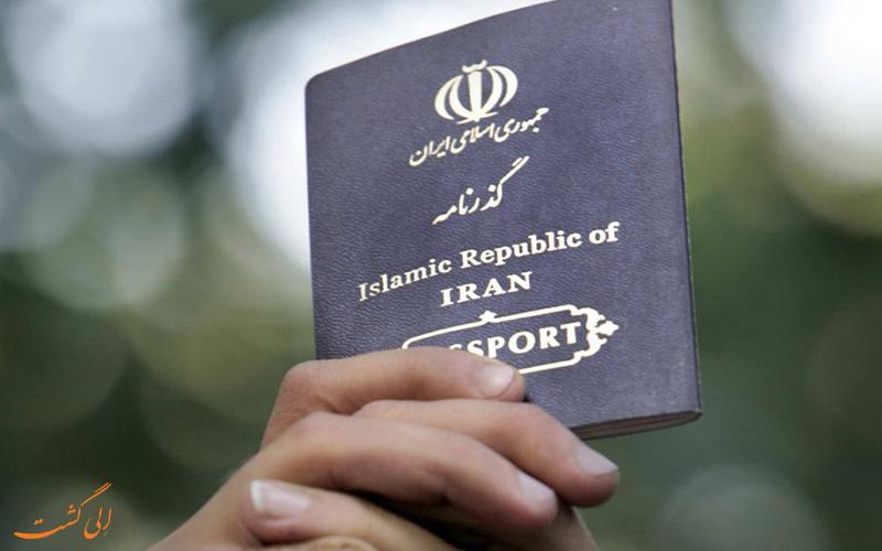 گذرنامه ی ایرانی