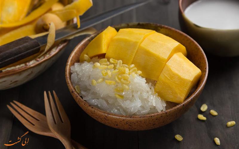 برنج شفته همراه با انبه